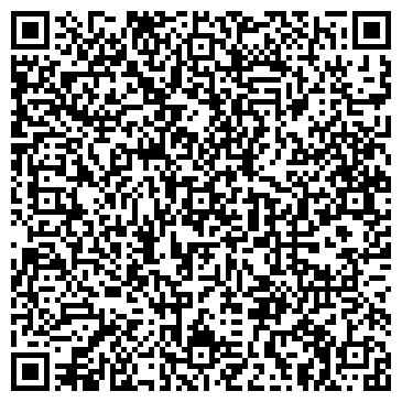 QR-код с контактной информацией организации Бумага А4