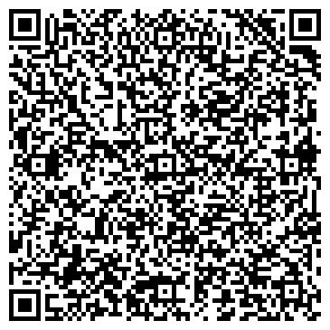 QR-код с контактной информацией организации ДЕТСКИЙ САД № 2173