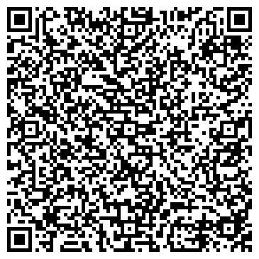 QR-код с контактной информацией организации Анжей