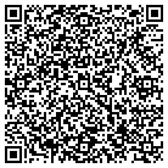 QR-код с контактной информацией организации Бухгалтерская служба