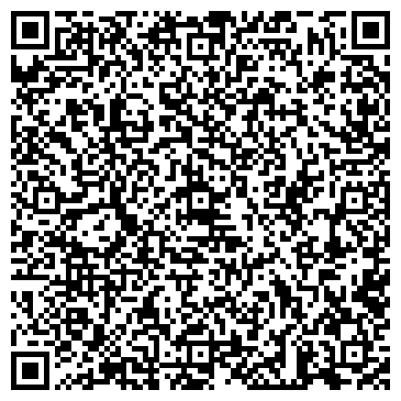 QR-код с контактной информацией организации ООО Бумага и картон