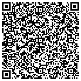 """QR-код с контактной информацией организации """"Юмедиа"""""""