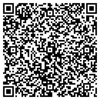 QR-код с контактной информацией организации QUATRO