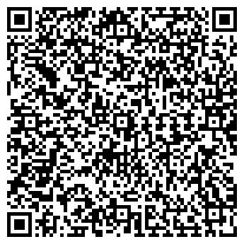 QR-код с контактной информацией организации КУАФЁР ЕС