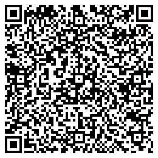 QR-код с контактной информацией организации VITA
