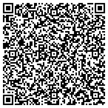"""QR-код с контактной информацией организации Салон красоты """"Винтаж"""""""