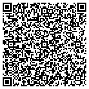 QR-код с контактной информацией организации ВОЛГАТЕЛЕКОМ, ОАО