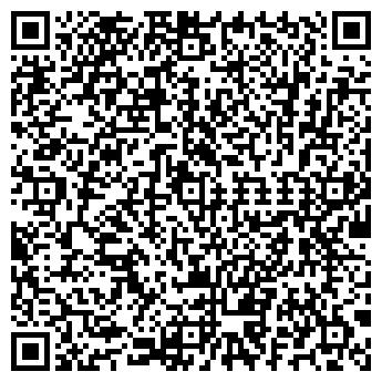 QR-код с контактной информацией организации ГРАС-92