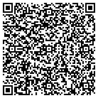 QR-код с контактной информацией организации ФЕЛИНА