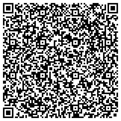 QR-код с контактной информацией организации МОСКОВСКИЙ ИНСТИТУТ СОВРЕМЕННОГО АКАДЕМИЧЕСКОГО ОБРАЗОВАНИЯ