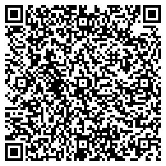 QR-код с контактной информацией организации А-Элита