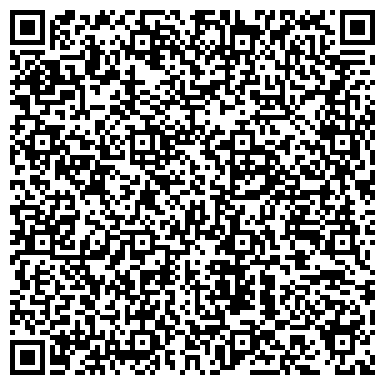 QR-код с контактной информацией организации АСРДС Резиденция танца «Рублевское»