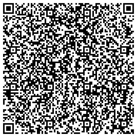"""QR-код с контактной информацией организации ООО """"Центр детско-юношеского творчества Танцбург"""""""