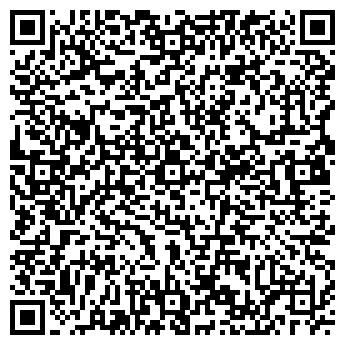 QR-код с контактной информацией организации ЛАНТЭКС-СТИЛЬ