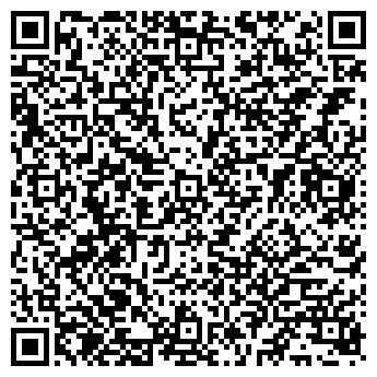 QR-код с контактной информацией организации НОВАЯ УЛЫБКА