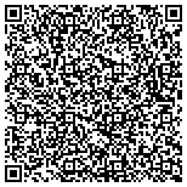 QR-код с контактной информацией организации ОБРАЗОВАТЕЛЬНЫЙ ЦЕНТР ИМ. С.Н. ОЛЕХНИКА