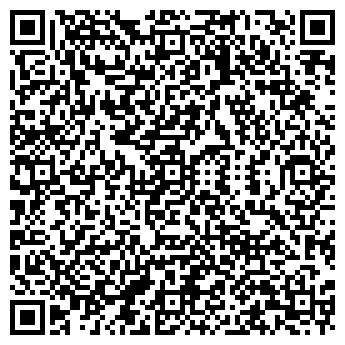 QR-код с контактной информацией организации АПЕКСЛАБ