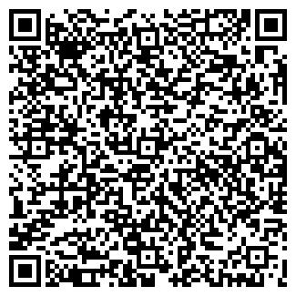 QR-код с контактной информацией организации ВОЛИКС