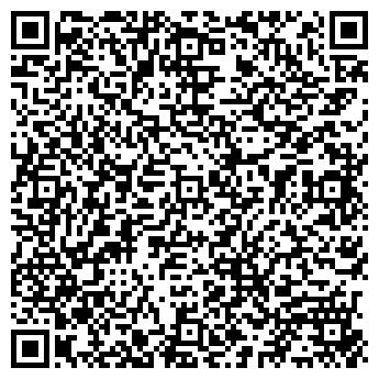 QR-код с контактной информацией организации КАСВЕС-СЕРВИС