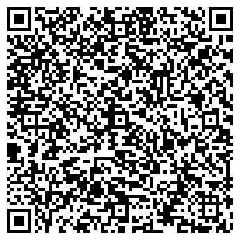 QR-код с контактной информацией организации КОМФОРТПРОФ