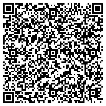 QR-код с контактной информацией организации ЛАДОН-Н