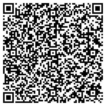 QR-код с контактной информацией организации ПАТОКА