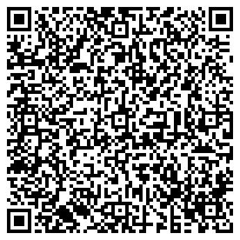 QR-код с контактной информацией организации ФРИСТАМ-ПУМПЕН