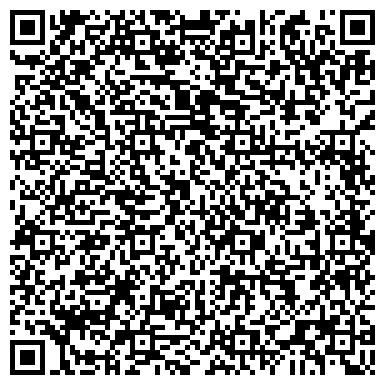QR-код с контактной информацией организации ООО ЛП Медиа
