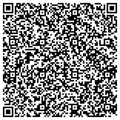 QR-код с контактной информацией организации Асфальт и Крошка