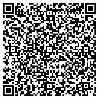 QR-код с контактной информацией организации ПРИЗЁР