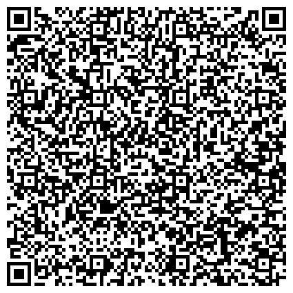 QR-код с контактной информацией организации Автопилот, ООО, официальный дилер CarSystem, RockPaint, Trommelberg