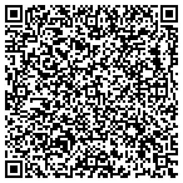 QR-код с контактной информацией организации Криола