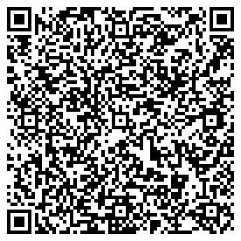 QR-код с контактной информацией организации РемСтройТорг