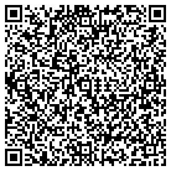 QR-код с контактной информацией организации ДилИ