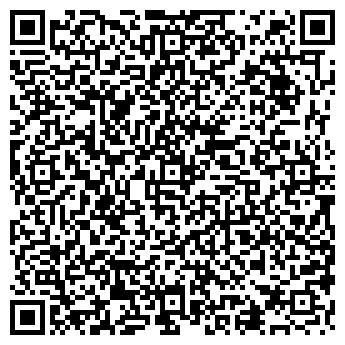 QR-код с контактной информацией организации ХОВРИНСКИЙ ХОЗЯИН