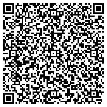 QR-код с контактной информацией организации ООО Фарт-Сервис