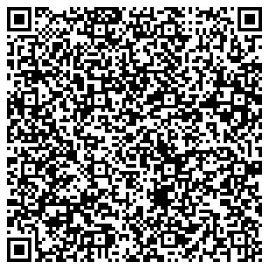 QR-код с контактной информацией организации Генеральное консульство Латвийской Республики