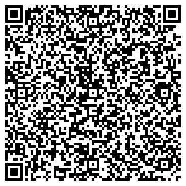 QR-код с контактной информацией организации Генеральное консульство Литовской Республики
