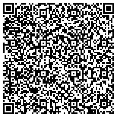 QR-код с контактной информацией организации Генеральное консульство Соединенных Штатов Америки