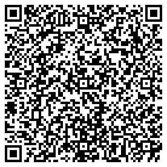 QR-код с контактной информацией организации ДЕТСКИЙ САД № 980