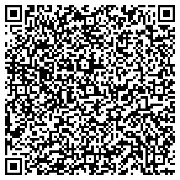 QR-код с контактной информацией организации УМКА, ЦЕНТР РАЗВИТИЯ РЕБЁНКА