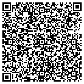QR-код с контактной информацией организации ДЕТСКИЙ САД № 920