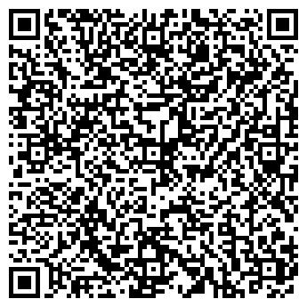 QR-код с контактной информацией организации ДЕТСКИЙ САД № 1050