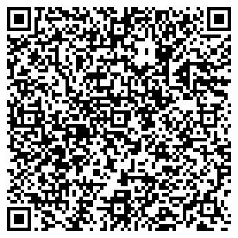QR-код с контактной информацией организации ДЕТСКИЙ САД № 1213