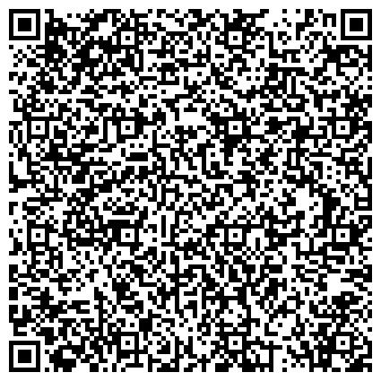 QR-код с контактной информацией организации Atribeaute Clinique
