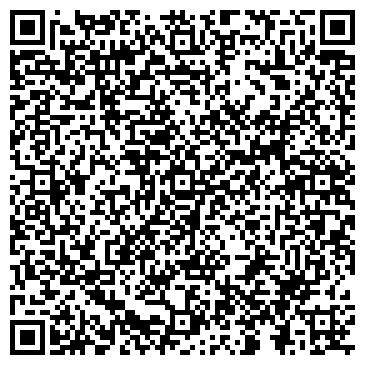 QR-код с контактной информацией организации ООО БЭК 2