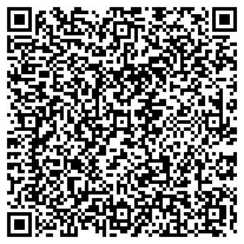 QR-код с контактной информацией организации ДЕТСКИЙ САД № 2063