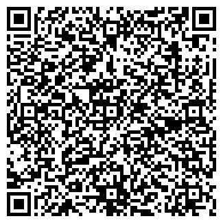 QR-код с контактной информацией организации ПЕРСОНА
