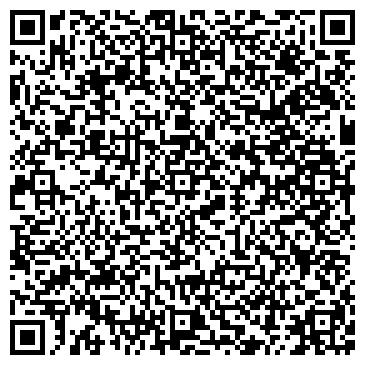 QR-код с контактной информацией организации ЕвроАзия