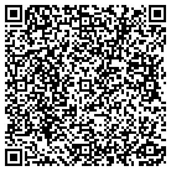 QR-код с контактной информацией организации АРКТИКА-СЕРВИС
